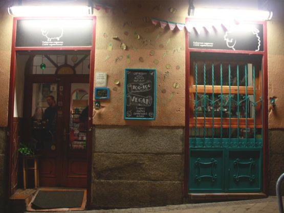 Uno de los más conocidos restaurantes veganos en Madrid